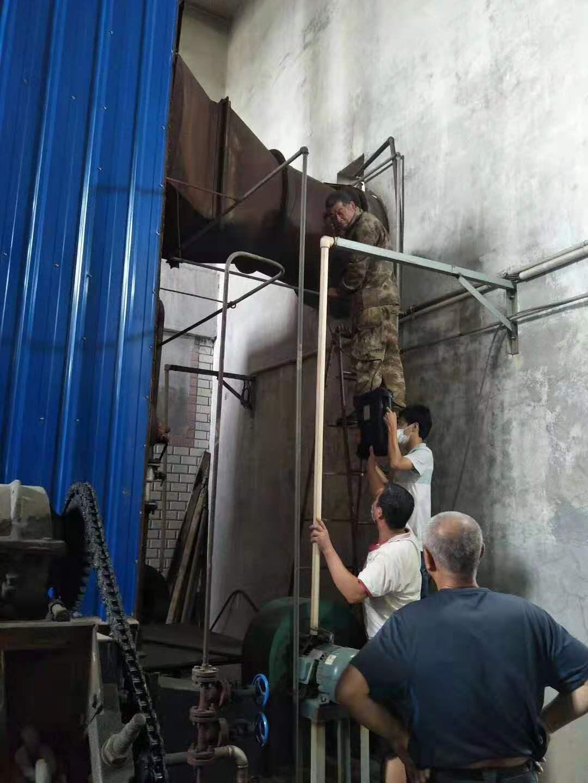 生物质锅炉检测