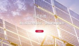你知道扬州网站标题对于关键词排名的重要性吗?