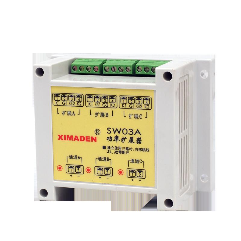 晶闸管扩展器SW03A