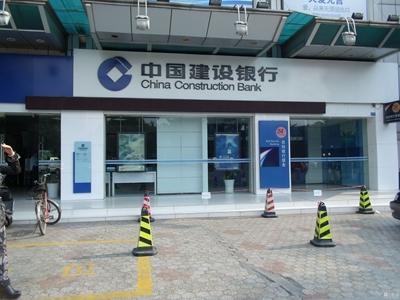 建设银行检测案例