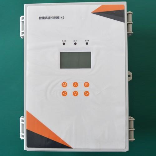 养殖场环境控制器K9