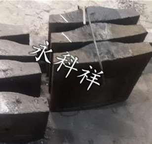 半自磨机用高耐磨高锰钢衬板及制备方法