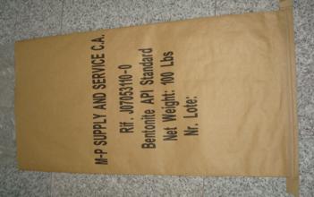 纸塑袋 定义说明大家了解多少