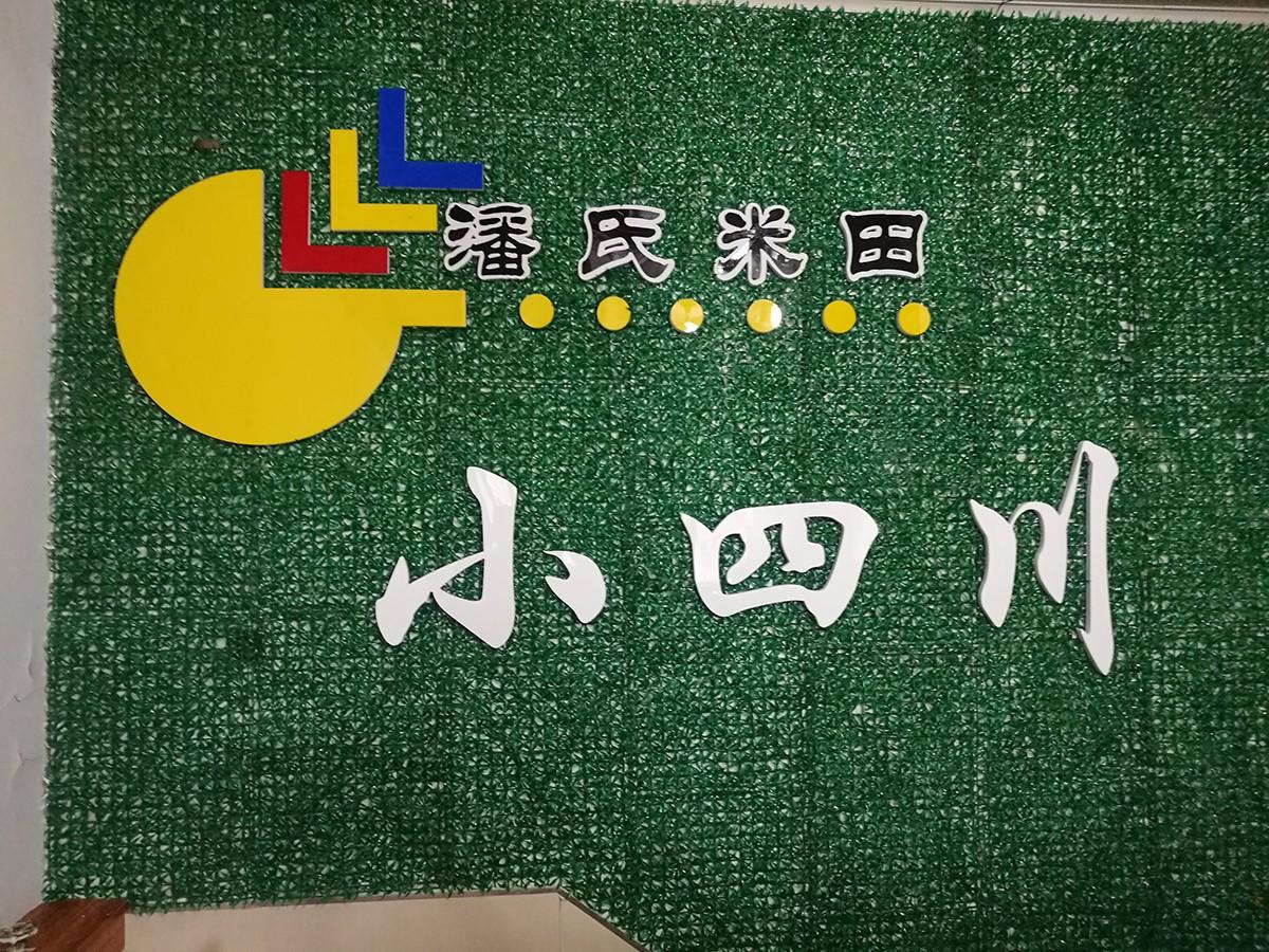 内蒙古铝板广告制作设计方案