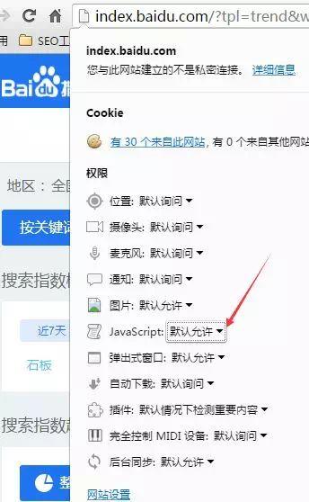 连云港网络推广