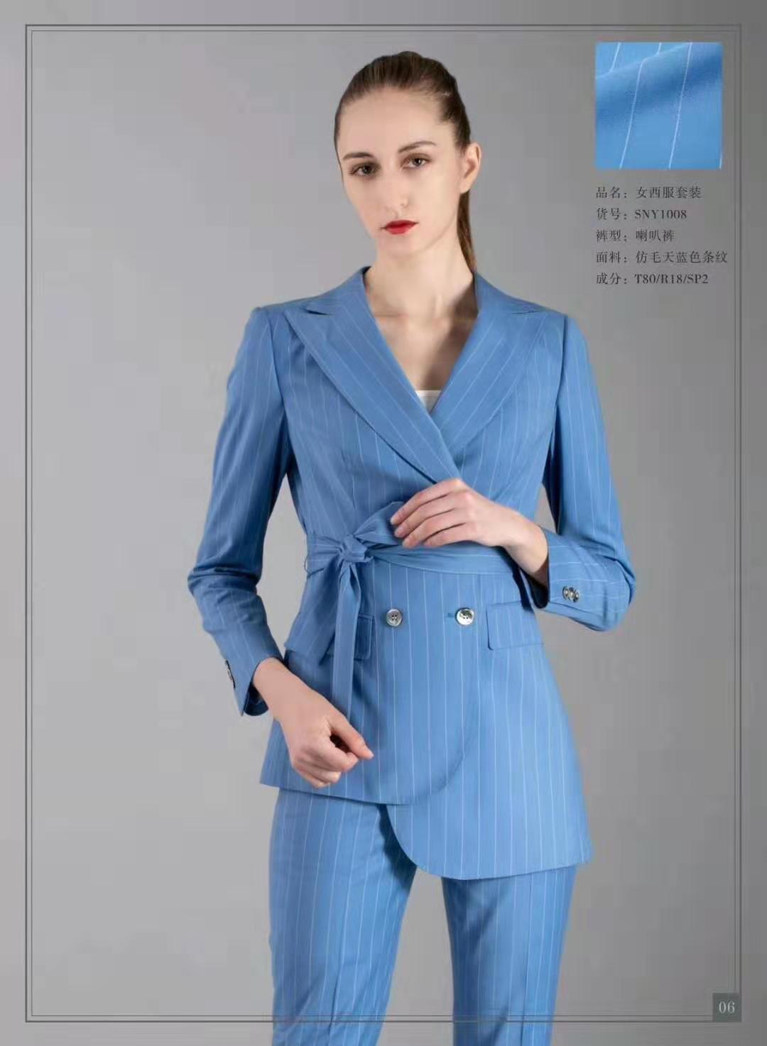 双排扣不规则下摆蓝色戗驳领西服裤套装女装私人订制