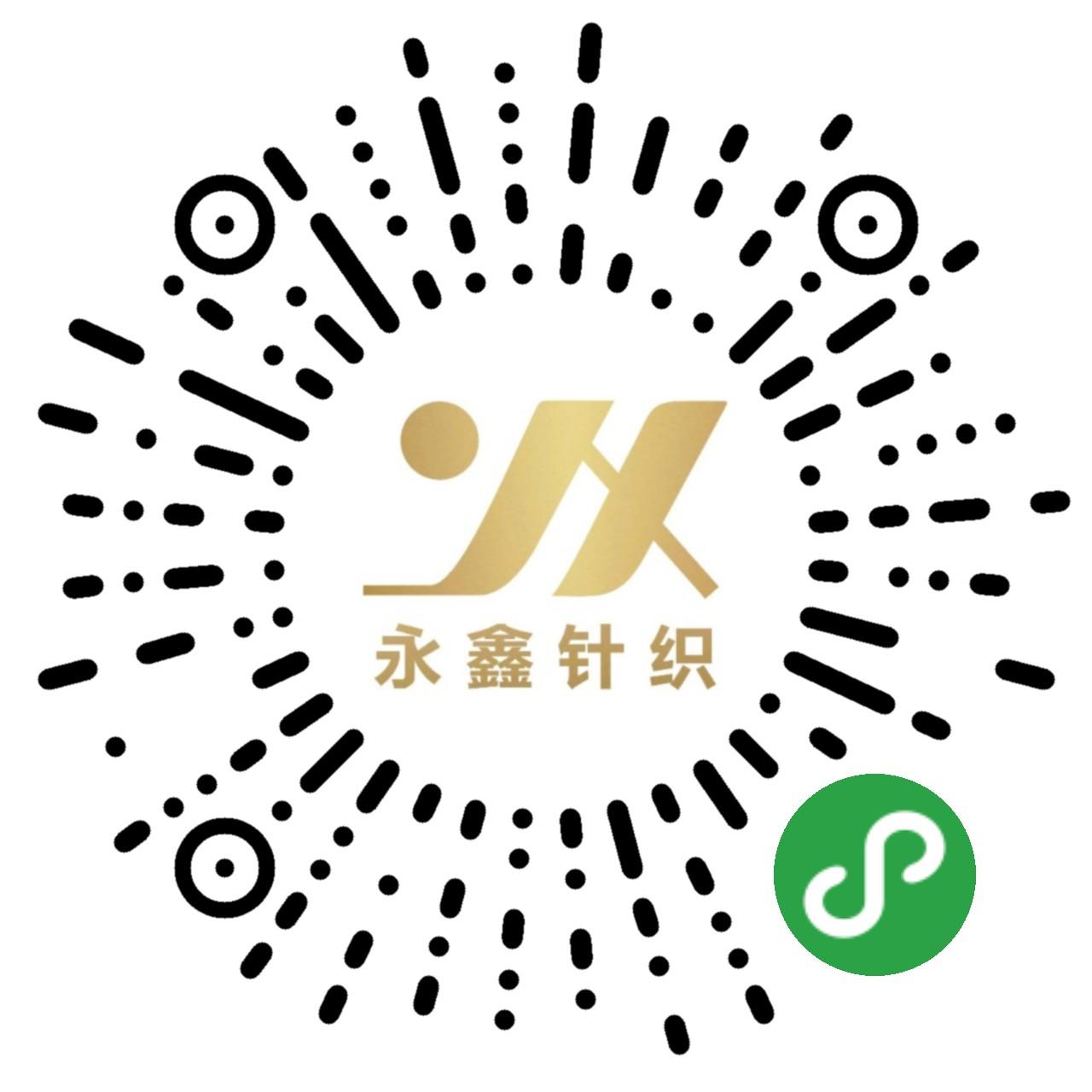 福建永鑫针织有限公司 花边厂小程序创建 蕾丝厂小程序建立