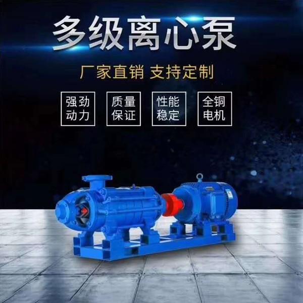 D、DG卧式多级离心泵
