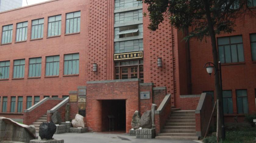 南京地质学校