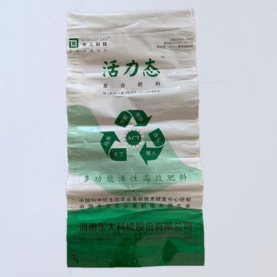 青海化肥包装袋