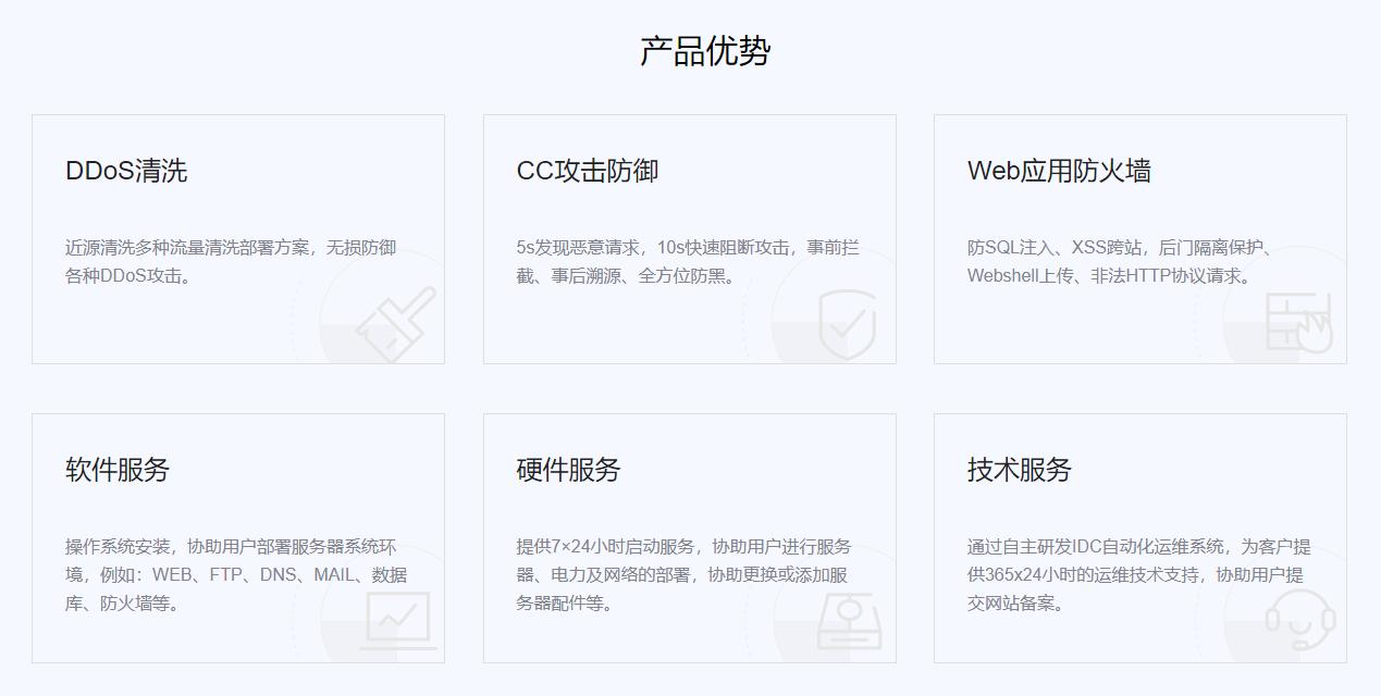 青海服务器托管_青海服务器租用_服务器出租【价格 电话 多少钱 费用】