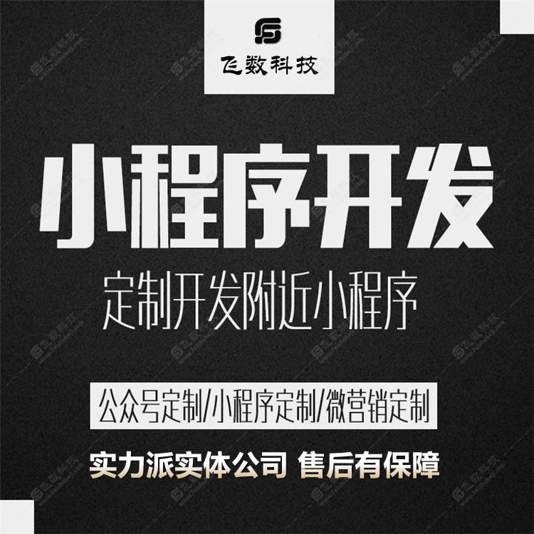 大庆网站建设联系方式