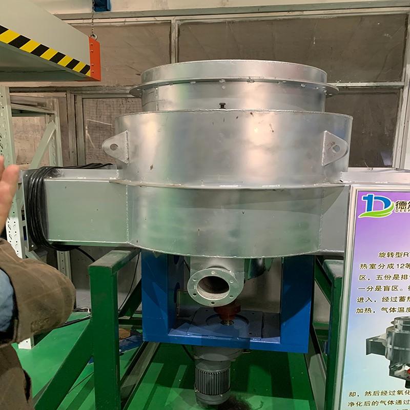 旋转式rto废气处理设备