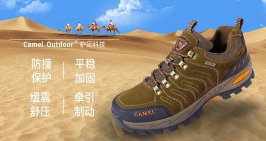 库布齐沙漠穿越挑战赛将开启 这些科学备装了解下