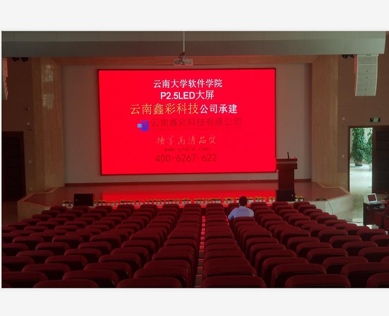云南大学p2.5