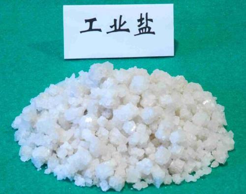 工业盐都有哪些用途