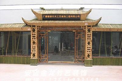 安徽饭店门面