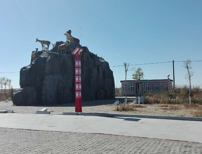 达茂旗观景平台厕所项目2