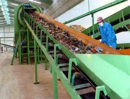 北京一般固废物处理