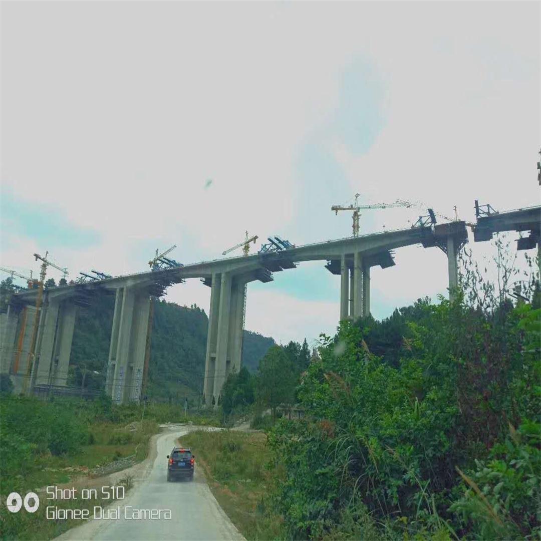 贵州省城市桥梁工程