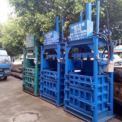 广州日城洗涤机械设备电动PP带打包机 厂家直销精密半自动打包机