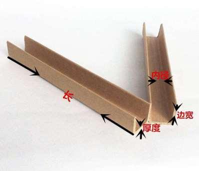 介绍纸护角的形状有哪些