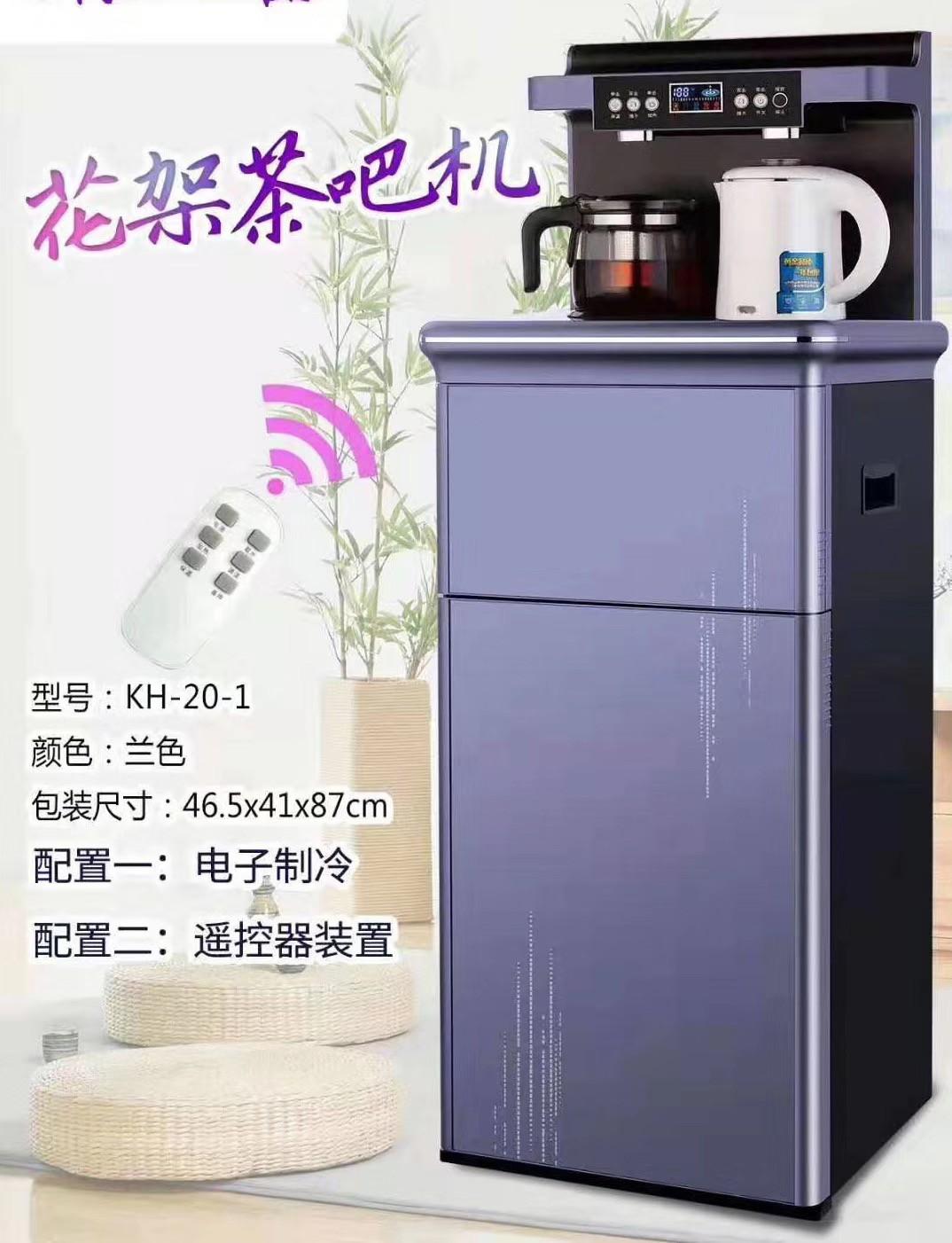 净水器直饮茶吧机