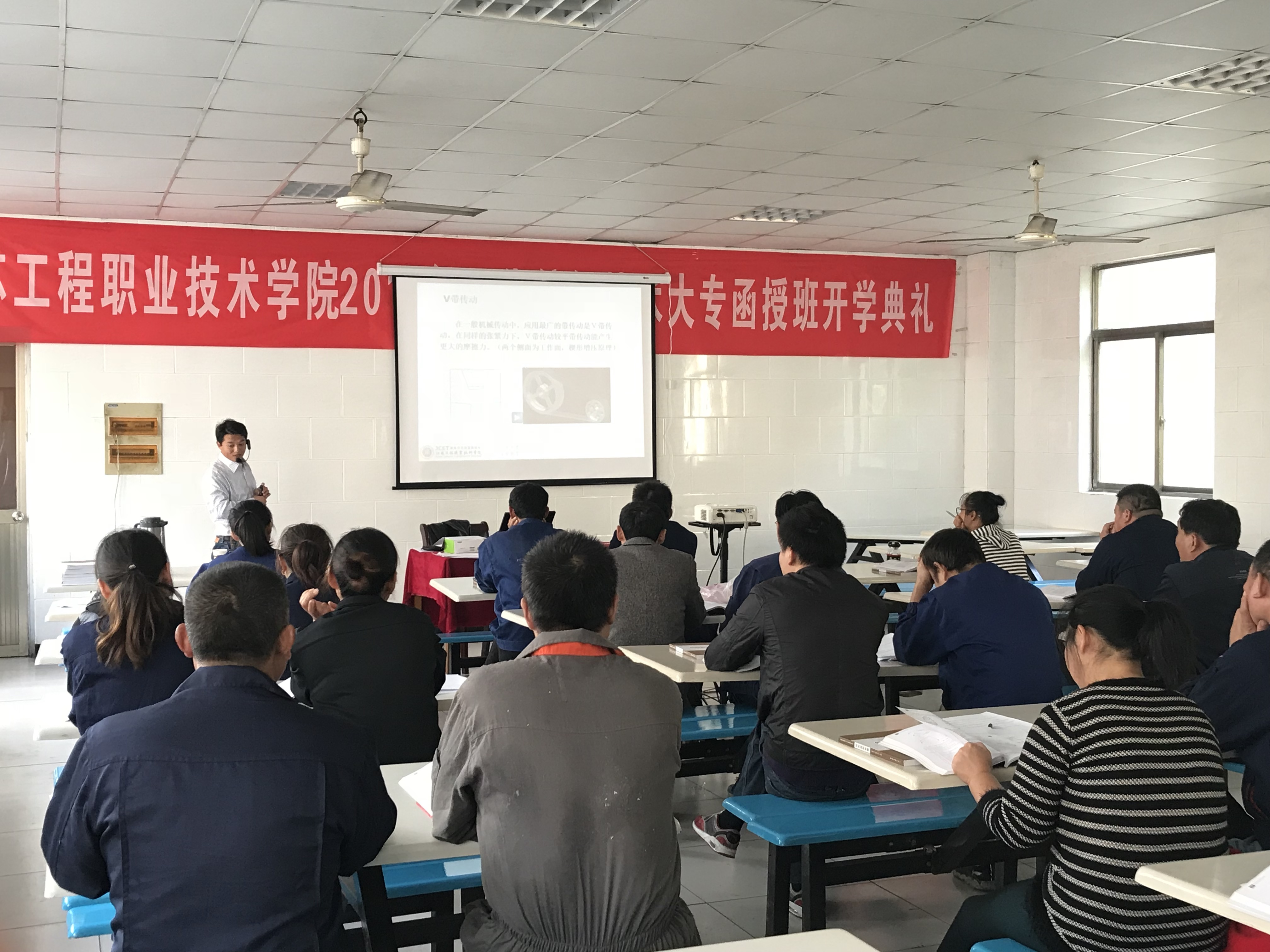 Jiangsu Engineering Vocational and Technical College sent experts and professors to our company to carry out professional training for employees