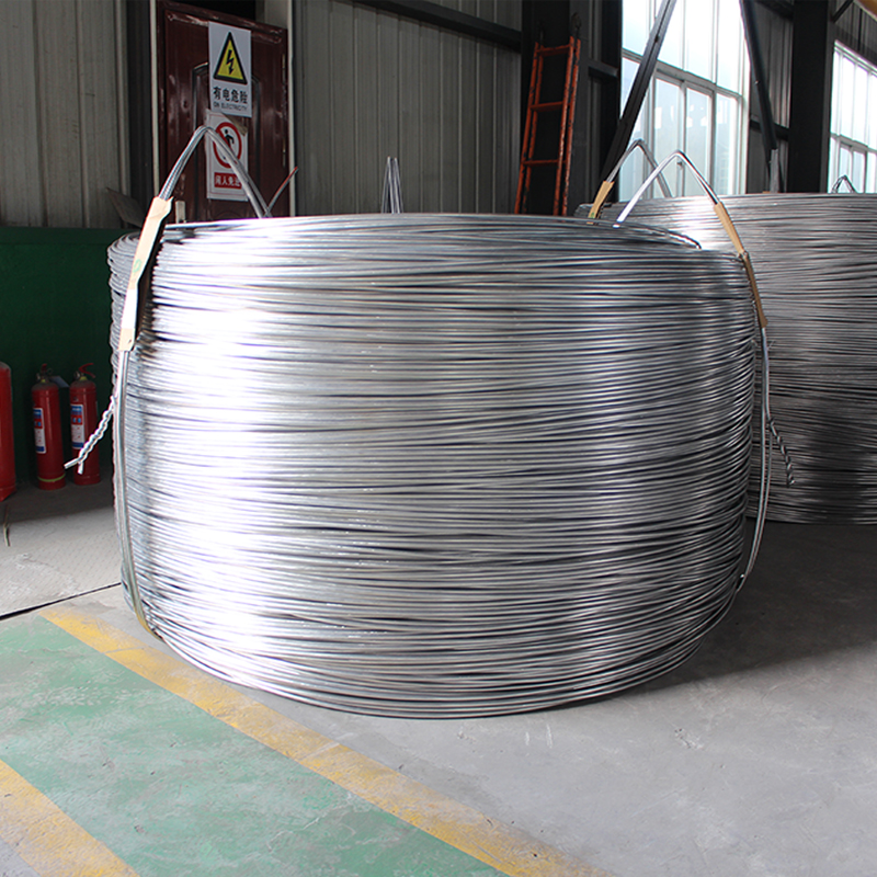 电工用铝合金杆1370