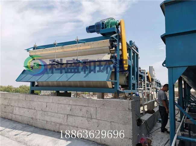 山东效率高的带式压滤机设备洗沙场处理洗沙泥浆脱水
