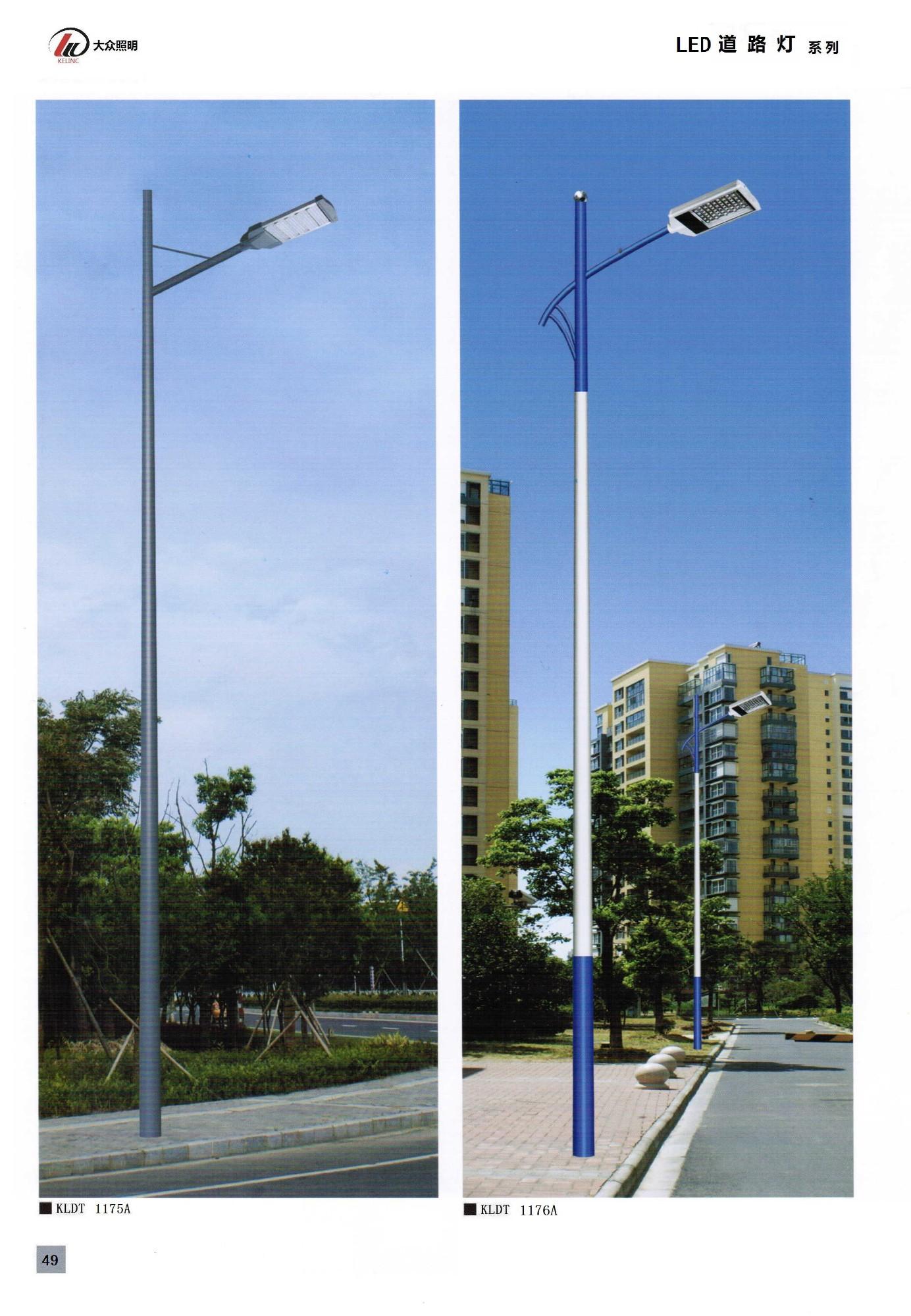 LED路灯的特点及优势