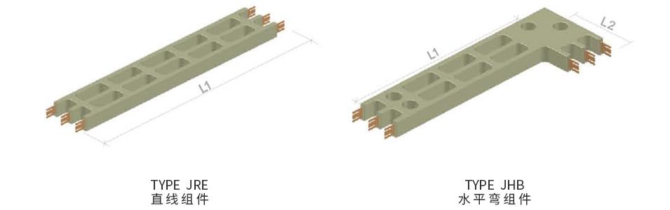 火山岩母线槽厂家告诉你火山岩母线槽的特点
