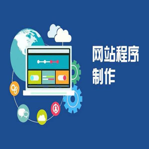 企业建设网站如何让客户更快的找到我们?