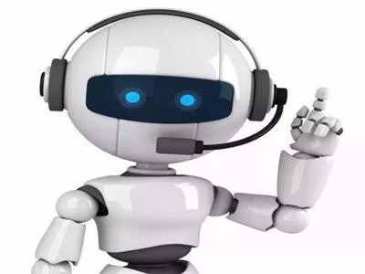 深圳AI智能语音机器人