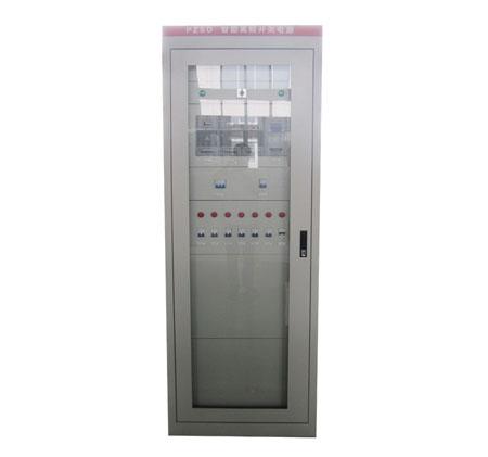 PZSD智能开关电源柜