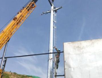 电力设施检修