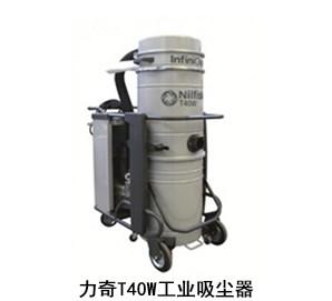 工业防爆吸尘器经销商