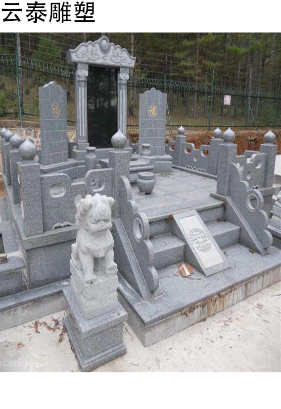 墓碑图片大全