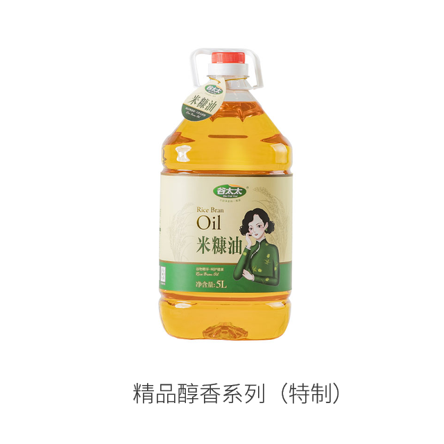 精品醇香系列5L(特制)桶装米糠油