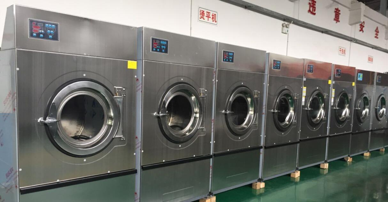 工业洗衣机水位高低是影响洗涤效果的主要因素