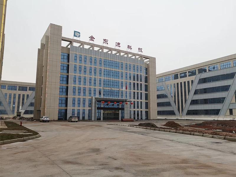 金东迪科技集团