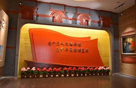 博物馆展示空间的设计方案
