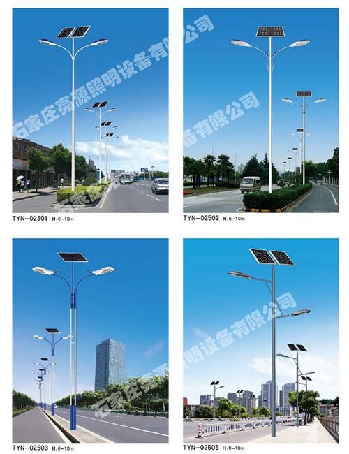 怎样购买高品质的太阳能路灯?