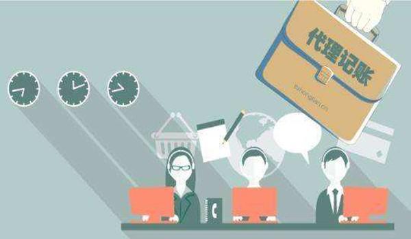 个体工商营业执照注册