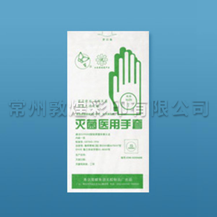 Sterilized medical glove bag