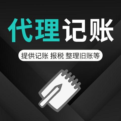 忻州财务审计报价诚信互利