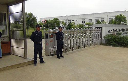 芜湖企业保安