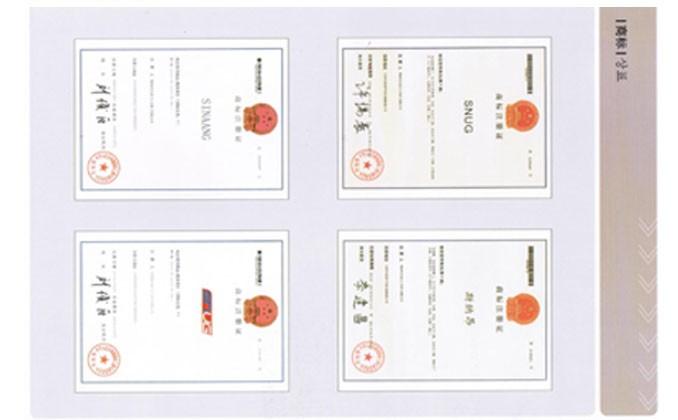 产品认证商标