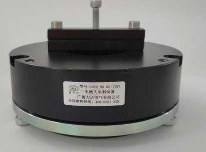 浅析电磁制动器的作用