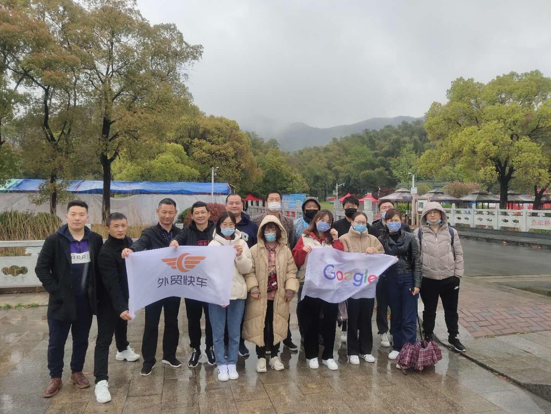 公司外贸快车团队组织镇江自驾游活动